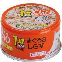 チャオ 缶 (75g/80g/85g)×24缶