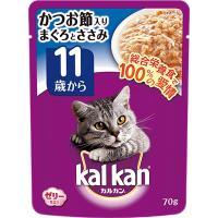 11歳以上の猫に必要な全ての栄養素をバランスよく配合した総合栄養食です。 <総合栄養食>  【保証分...
