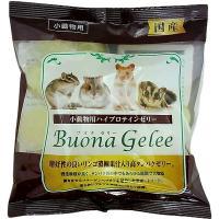 小動物のためのおいしいゼリー ブオナ ゼリー 16g×20コ