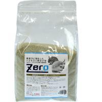 Zero 脱臭力に特化したハリネズミ用浴び砂 2kg