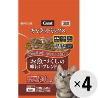 キャラット ミックス (2.7kg/3kg)×4コ