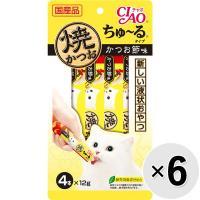 チャオ ちゅ〜る (12g/14g×4本)×6コ
