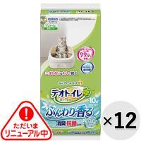 デオトイレ 取り替え専用 消臭・抗菌シート 12コ