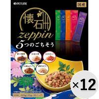 懐石zeppin (200g/220g)×12コ