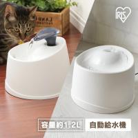 P3倍!! 犬 猫 給水 水分補給 ペット用自動給水機 給水器 食器 ウォーターディッシュ ホワイト/クリア PWF-200 アイリスオーヤマ
