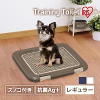 犬 トイレ おしゃれ かわいい オシャレ トレーニング しつけ 躾 ペットトレー レギュラー FTT-485 犬 アイリスオーヤマ