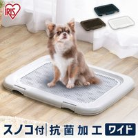 犬 トイレ おしゃれ かわいい オシャレ トレーニング しつけ 躾 ペットトレー FTT-635 ワイド 犬 アイリスオーヤマ