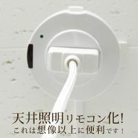 """<a href=""""http://event.rakuten.co.jp/asuraku..."""