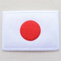 サイズ(約):タテ5.5cm×ヨコ7.4cm       日本の国旗(日章旗/日の丸)の刺繍ワッペン...