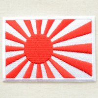 サイズ(約):タテ5.6cm×ヨコ8cm(Mサイズ)       日章と旭光を意匠化した日本の旗・旭...