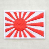 サイズ(約):タテ4.5cm×ヨコ6.4cm(Sサイズ)       日章と旭光を意匠化した日本の旗...