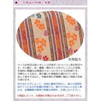 西陣織金襴+本革 和柄 長財布 日本製 多機能 カード収納20枚/ca119