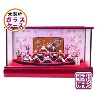 【ケース仕様】 創業60年以上の人形ガラスケースの専門メーカーで制作された木製枠の日本製ガラスケース...