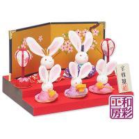 ※この商品は、和彩工房オリジナルセット商品です。  京都の人形工房の老舗『龍虎堂』の手づくりひな人形...