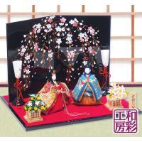 ※この雛人形のセット内容は、当店のみのオリジナルセット商品です。  京都の人形工房の老舗『龍虎堂』の...