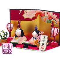 ※この商品は、和彩工房オリジナルセット商品です。  京都の人形工房の老舗『龍虎堂』の手作りひな人形飾...