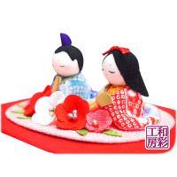 雛人形 ひな人形「ちりめん細工友禅座り雛花飾り」rh264 コンパクト 収納/リュウコドウ