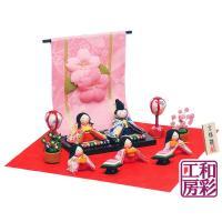 ※「京雅雛」の立札付の和彩工房オリジナルセット商品です。  京都の人形工房の老舗『龍虎堂』の手作りひ...