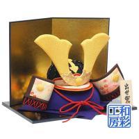 京都の人形工房の老舗『龍虎堂』の五月人形飾りです。 ちりめん細工の豪華兜飾りです。かなり立派で存在感...