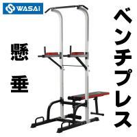 ぶら下がり健康器 懸垂 器具 腹筋 マシン 筋トレーニング 懸垂マシーン マルチジム ダンベル HD5005
