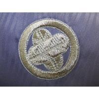 成人式&卒業式に  男物男性紋付羽織袴フルセットブルーグレーぼかしL