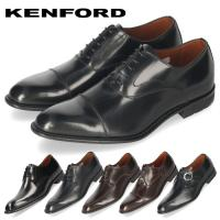 REGAL(リーガル)の弟分として生まれたブランド「KENFORD(ケンフォード)」の弟ブランド。 ...