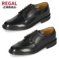 1902年創業の日本が誇る老舗靴メーカー。そのトラッドで築いた信頼と安心を受け継いだブランド『REG...