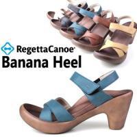 高本やすお氏が生み出した海外も注目するブランド「リゲッタカヌー」 バナナ型にデザインされた約8センチ...
