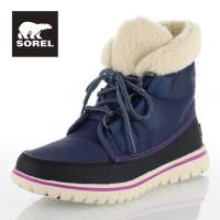 温かみのあるボアがアクセント。 天候を気にせず履けるブーツはアクティブにもタウンにも。 履き口のボア...