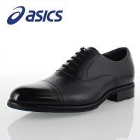 雨の日も快適な靴環境をキープ、防水透湿性に優れたゴアテックス®ファブリクスを搭載し...
