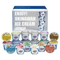 2016年4月にリニューアルして発売された商品です。沖縄の味とアメリカンの味が楽しめる16種類のセッ...