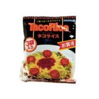 メキシコ生まれの沖縄育ち、チャンプルー文化から生まれた沖縄を代表する味「タコライス」です。ご飯の上に...