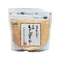 沖縄産黒糖と国産生姜を使用した、人気の粉末黒糖です。黒糖のシンプルな甘みと生姜の刺激がクセになります...