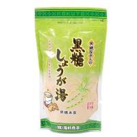 沖縄県産黒糖と、国産生姜を原料に使用した黒糖しょうが湯です。生姜の強めのピリ辛感と、黒糖の甘みがバラ...
