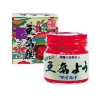 琉球伝統の豆腐ようです。厳選された古酒で仕込みキビ砂糖を加えてマイルドな味に仕上がっています。お土産...