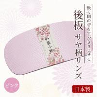 サイズ:25×13cm 品質:表 レーヨン100% 裏 レーヨン100% 芯 ボール紙 生産:日本 ...