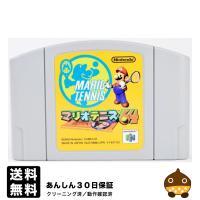 N64 マリオテニス64 ソフト ニンテンドー64 中古
