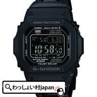 製品名:GW-M5610BC-1JFJANコード:4971850966227本体サイズ(高さ×幅×奥...