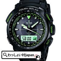 製品名:PRW-5100-1BJFJANコード:4971850962502本体サイズ(高さ×幅×奥行...