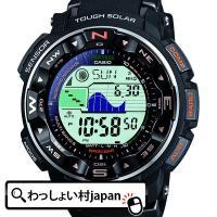 製品名:PRW-2500-1JFJANコード:4971850944355本体サイズ(高さ×幅×奥行)...