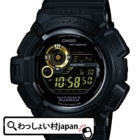 製品名:GW-9300GB-1JFJANコード:4971850941866本体サイズ(高さ×幅×奥行...