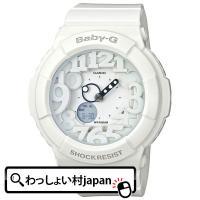 製品名:BGA-131-7BJFJANコード:4971850942375本体サイズ(高さ×幅×奥行)...