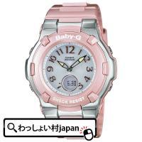 製品名:BGA-1100-4BJFJANコード:4971850909859本体サイズ(高さ×幅×奥行...