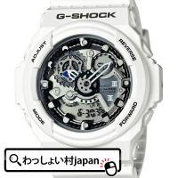 製品名:GA-300-7AJFJANコード:4971850976073本体サイズ(高さ×幅×奥行):...