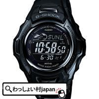 製品名:MTG-M900BD-1JFJANコード:4971850975175本体サイズ(高さ×幅×奥...