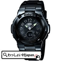 製品名:BGA-1110-1BJFJANコード:4971850958987本体サイズ(高さ×幅×奥行...