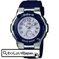 製品名:BGA-1100-2BJFJANコード:4971850960973本体サイズ(高さ×幅×奥行...