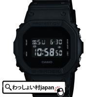 製品名:DW-5600BB-1JFJANコード:4971850959793本体サイズ(高さ×幅×奥行...