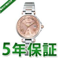メーカー名:CITIZEN シチズンXC クロスシー製品名:EC1014-65WJANコード:497...
