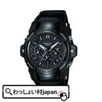 メーカー:G-SHOCK Gショック製品名:GS-1400B-1AJFJANコード:49718504...